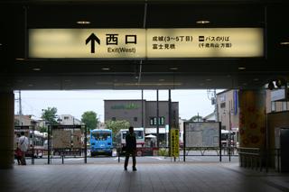 成城学園前駅 西口改札